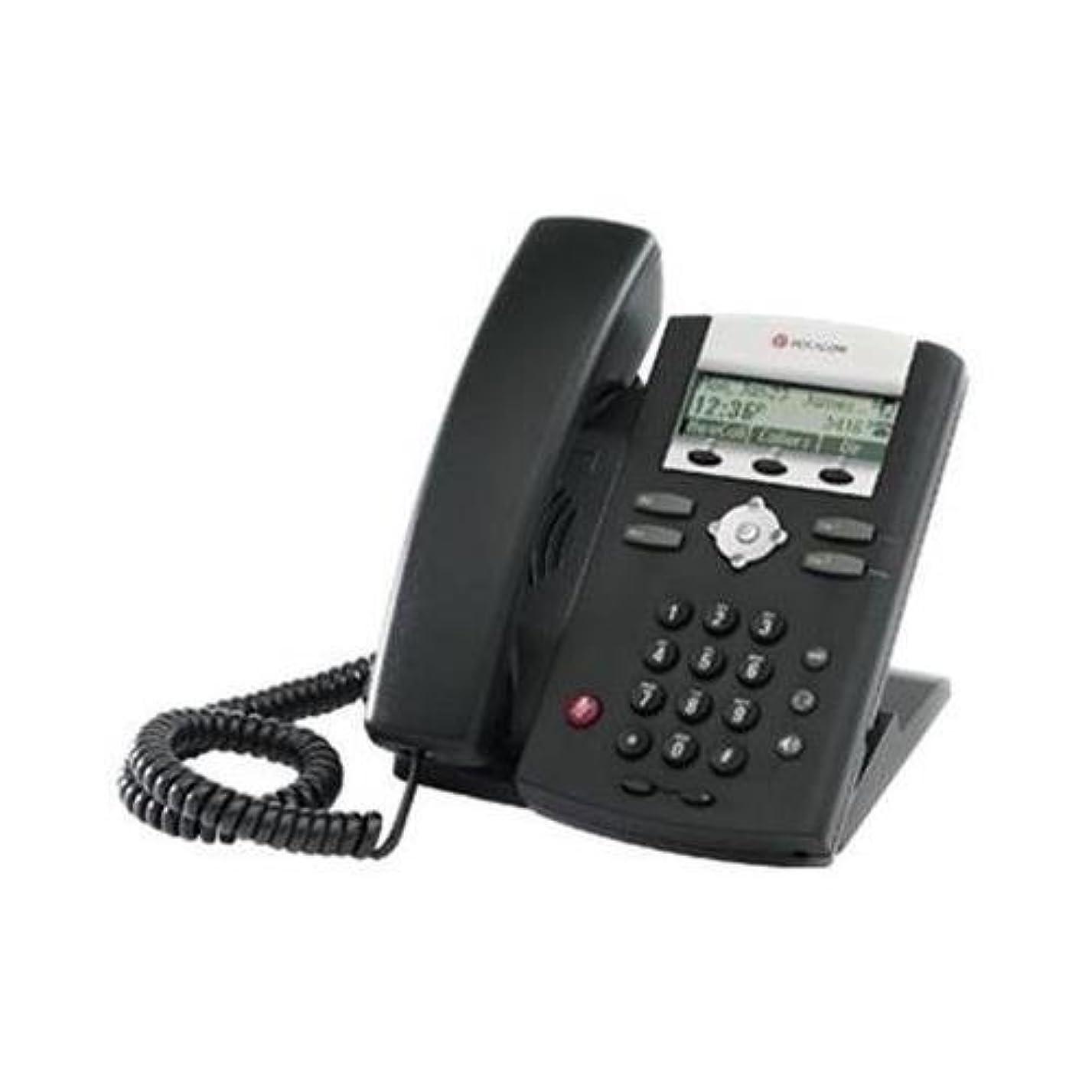 連続的研究所コンパクトPolycom PY-2200-12360-001 SoundPoint IP 321 with Power Supply - polycom PY-2200-12360-001 [並行輸入品]