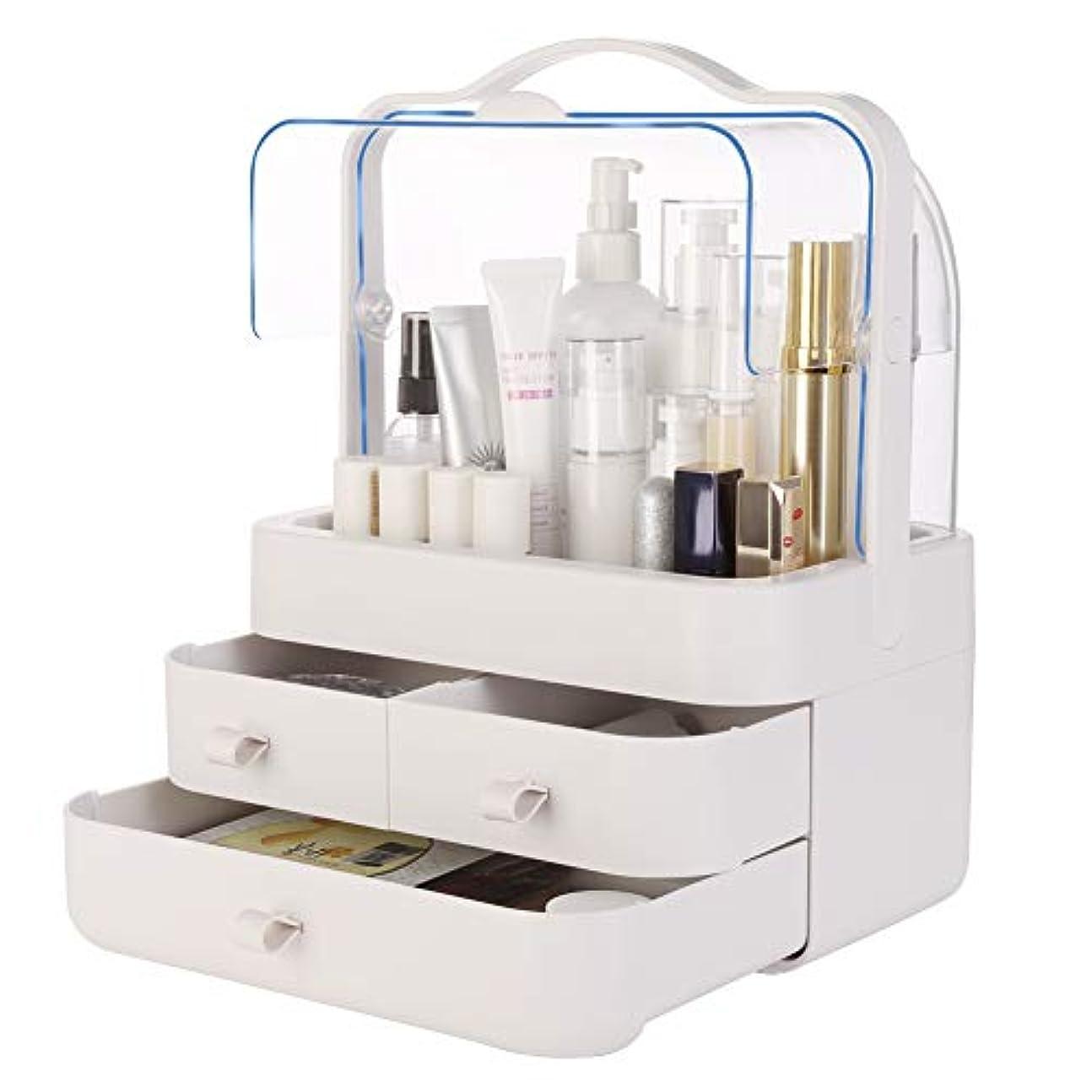階下教室俳句化粧品収納ボックス VICOODA メイクケース 防塵 防水 大容量 透明カバー開閉 ABS+PP 引き出し付 持ち運び取っ手付き 小物/化粧品入れ