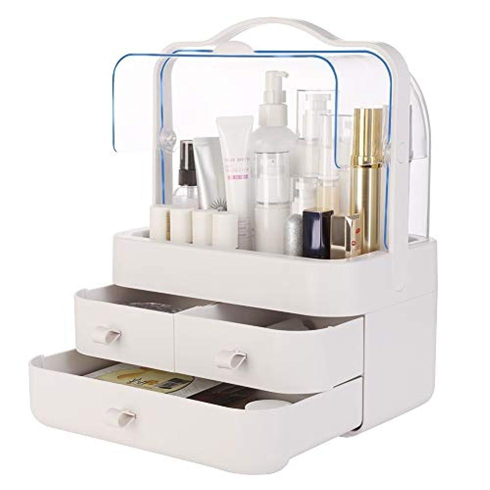 化粧品収納ボックス VICOODA メイクケース 防塵 防水 大容量 透明カバー開閉 ABS+PP 引き出し付 持ち運び取っ手付き 小物/化粧品入れ