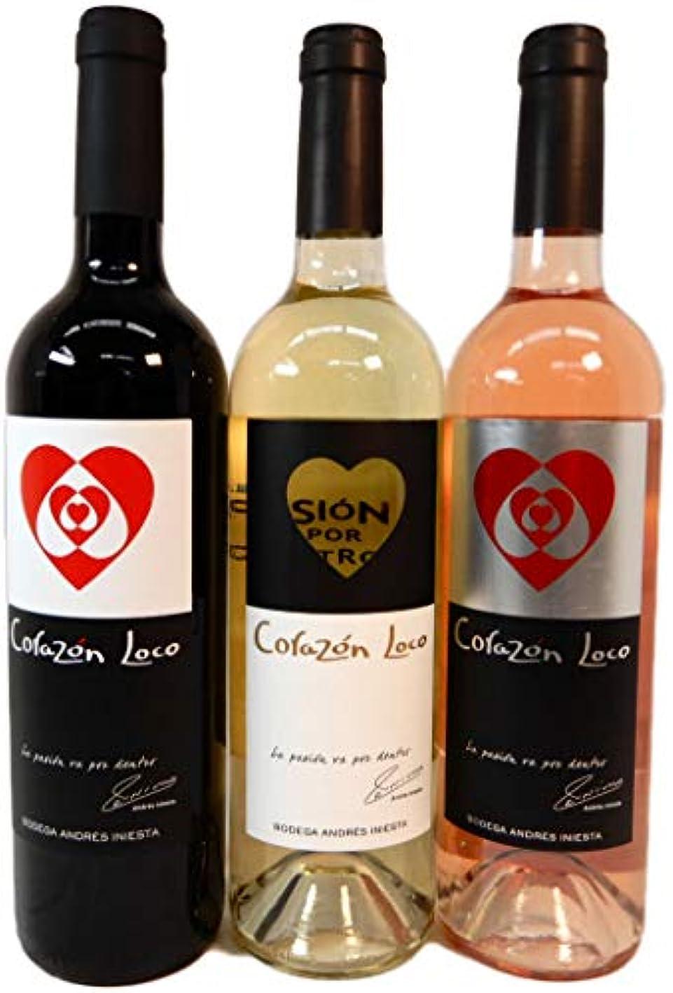 マスク正しいヘビーイニエスタ コラソン ロコ 赤 白 ロゼ 3本 ワイン セット