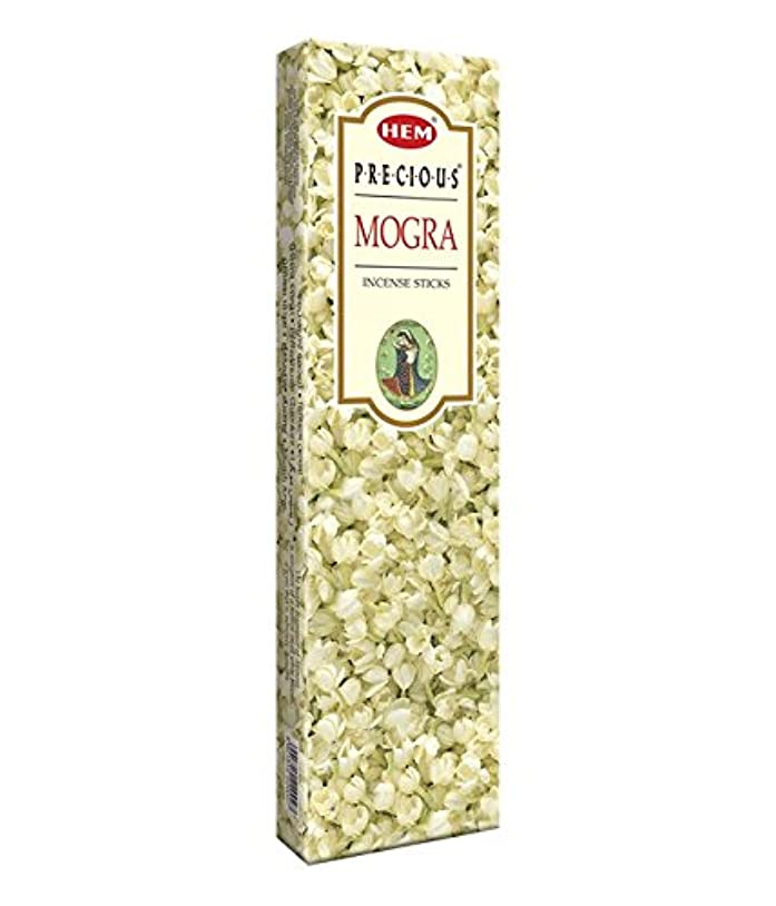 植物学者依存する山岳Agarbathi Fragrance Hem Precious Mogra 100 g INCENSE STICKS