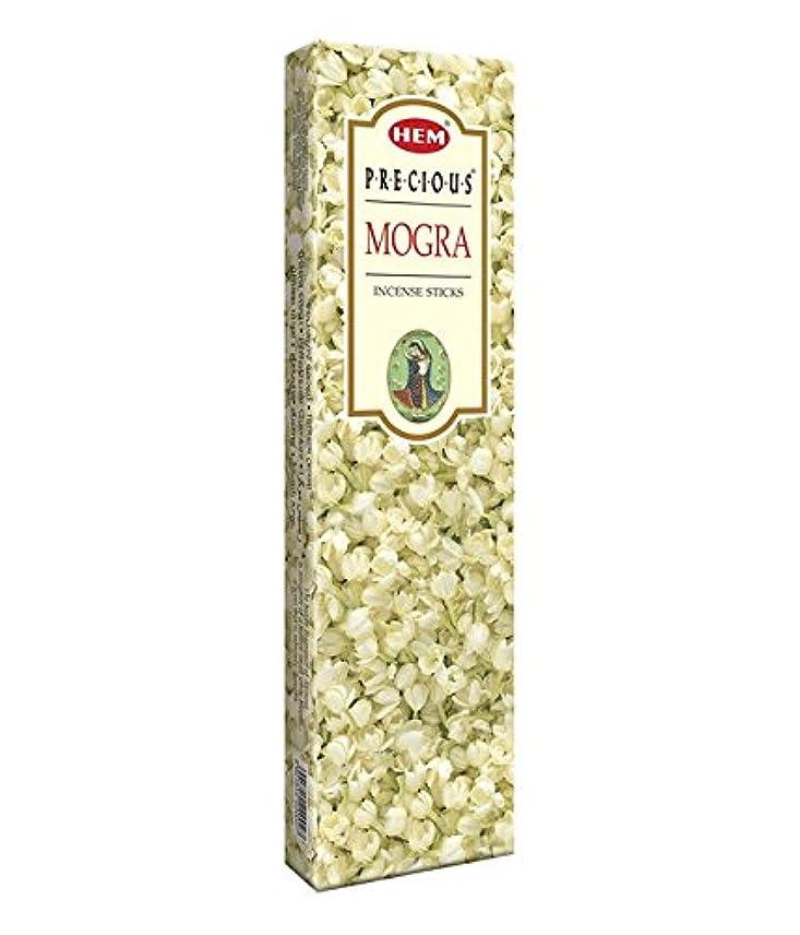 透過性宿題人工Agarbathi Fragrance Hem Precious Mogra 100 g INCENSE STICKS