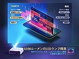 "VANKYO V630 1080PフルHDプロジェクター 6500ルーメン LED ±45°デジタル台形補正 1920×1080ネイティブ解像度 4K対応 TV Stick/HDMI/X-Box/Laptop/iPhone/ゲーム機に対応 300""大画面 ビジネス/ホームシアターに適用 画像"
