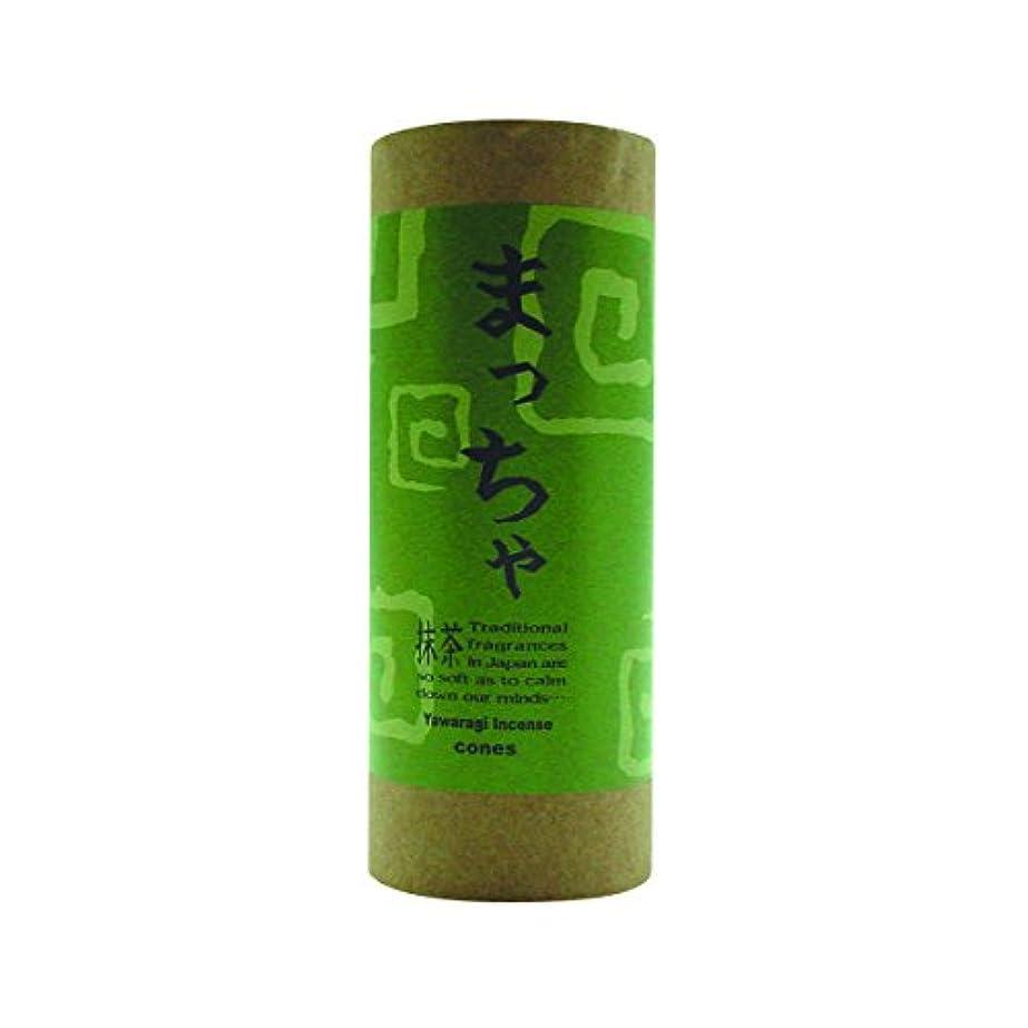 パウダースキル緑和のお香 コーン まっちゃ 10粒(コーンタイプインセンス)