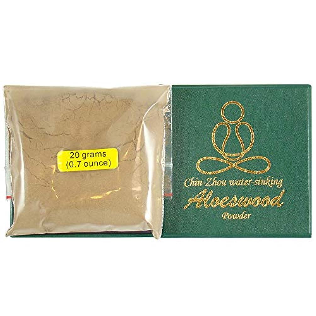 アレンジ骨の折れる氏chin-zhou (jinko」) Aloeswood – 20 Gパウダー – 100 % Natural – f091t