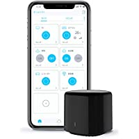 【Amazon.co.jp 限定】初めてのスマートリモコン 決定版 Remo EZ Alexa専用(いまある家電を音声操作)