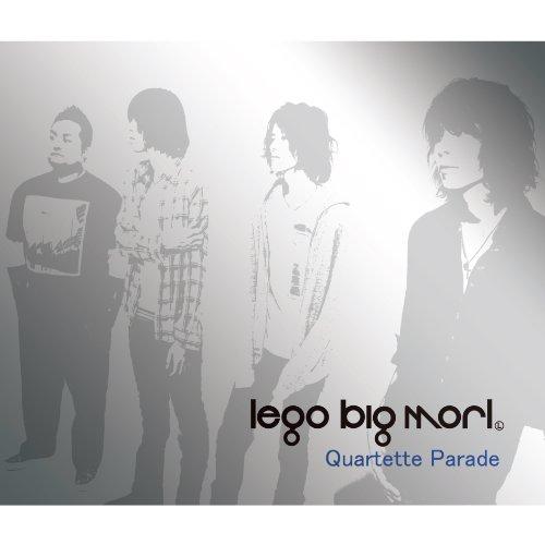 「命短し挑めよ己」(LEGO BIG MORL)が配信リリース!気になる収録曲とティザー映像を公開!の画像