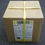 エコエストジャパン プロピレングリコールが主成分の高級ラジエータクーラント (黄色) 冷却液 LLC (55%) プレミアムクールPG 20L K630