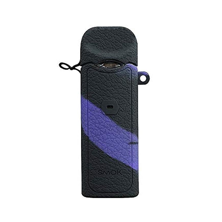 二ひねりストレッチSmok Nord kit Silicone Sleeve Accessories Nord Protective Case (Black Purple)