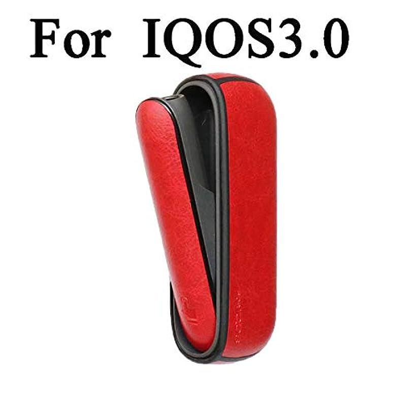 水数値移動する「在庫有り翌日発送可」 iQOS3.0 ドアカバー+アイコス3 ケース 2点セット レザー ケース TPU+PU アイコス3 ケース カバー ケース アイコス カバー4色展開 サイド カバー 側面互換ケース IQOS 3.0...