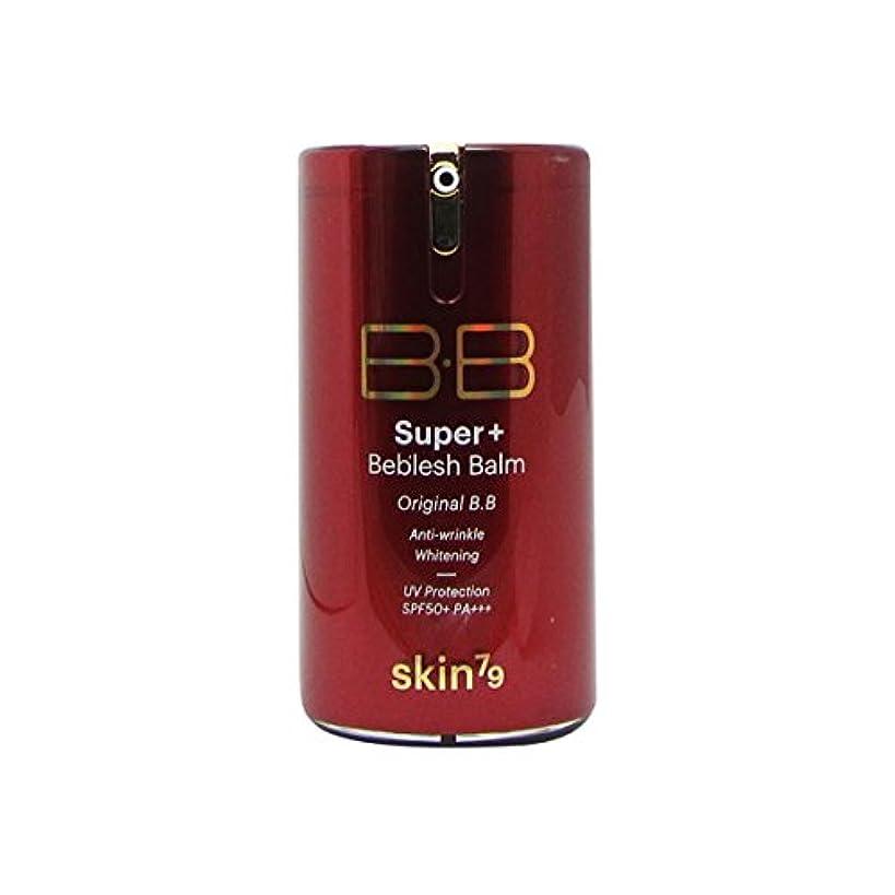 アデレードオーナー認識Skin79 Super Beblesh Balm Bb Cream Bronze Spf50 + 40ml [並行輸入品]
