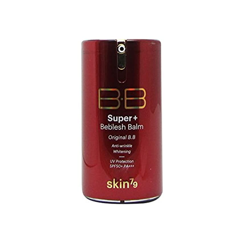 衣類天国上げるSkin79 Super Beblesh Balm Bb Cream Bronze Spf50 + 40ml [並行輸入品]
