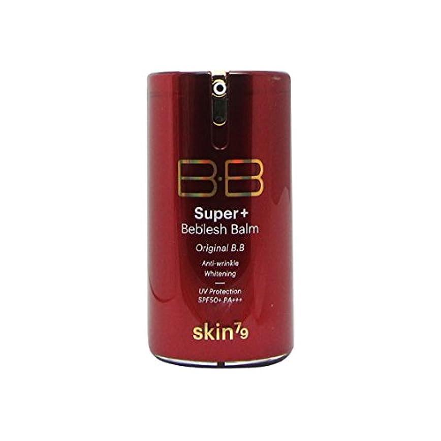 話不和地下室Skin79 Super Beblesh Balm Bb Cream Bronze Spf50 + 40ml [並行輸入品]