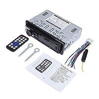 Haofy カーステレオプレーヤー、デジタルBluetoothステレオラジオMP3 USB SD AUX-IN FMプレーヤーIn-dash12V