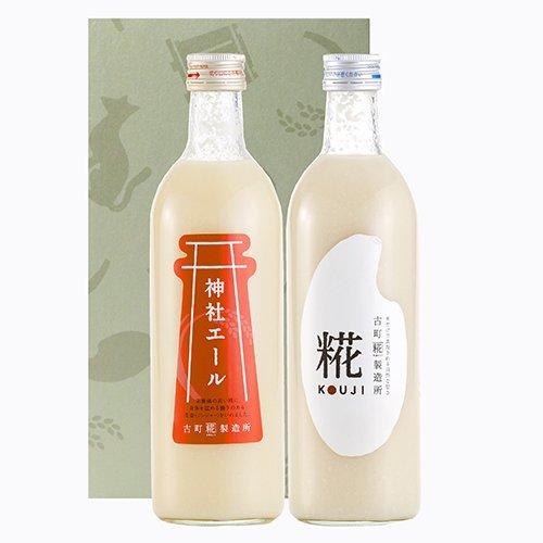 甘酒「糀ドリンク」詰め合わせ 糀(プレーン) ×1本+神社エール1本セット(...