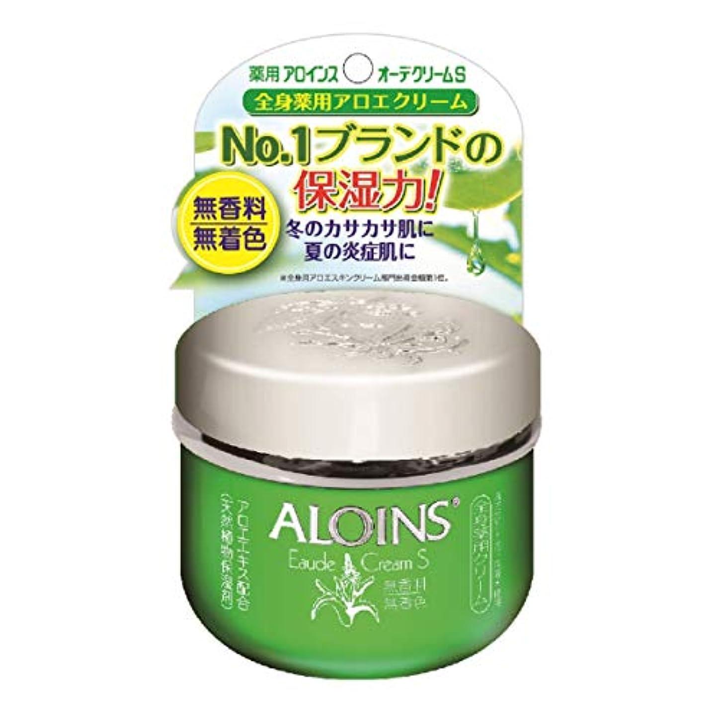 入浴神経衰弱機知に富んだオーデクリームS 35g 無香料