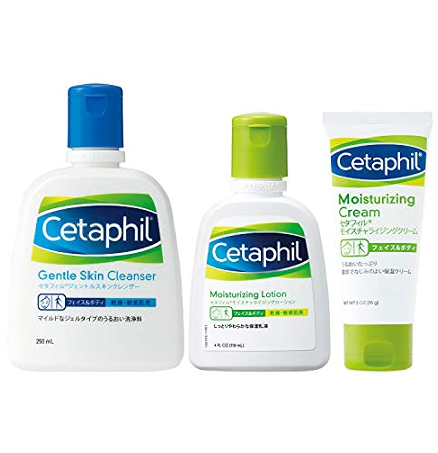 水差し弾力性のある可愛いセタフィル Cetaphil ® トライアル 3点セット (フェイス & ボディ クレンザー 250ml ローション 118ml クリーム 85g)
