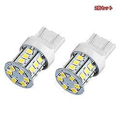 ZISTE 2835SMD T20 LED ダブル ホワイト W21W 7443 LEDバルブ LEDライト 車用 LEDランプ 24連SMD 6000K T20 ダブル 汎用 変換 超高輝度 12V 2個セット(ホワイト・白)