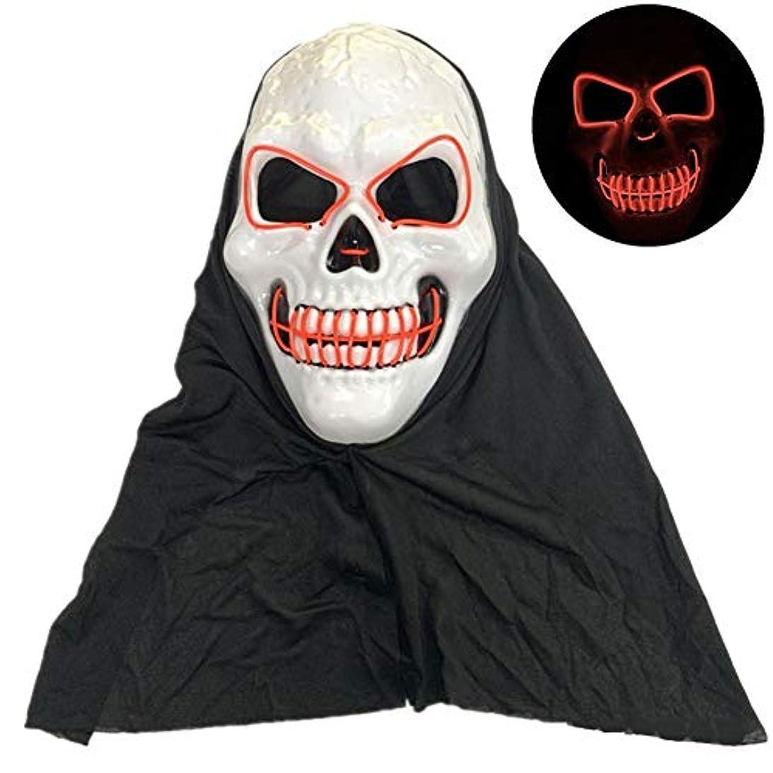 難破船征服する人道的ハロウィーンマスク、しかめっ面、テーマパーティー、カーニバル、ハロウィーン、レイブパーティー、仮面舞踏会などに適しています。