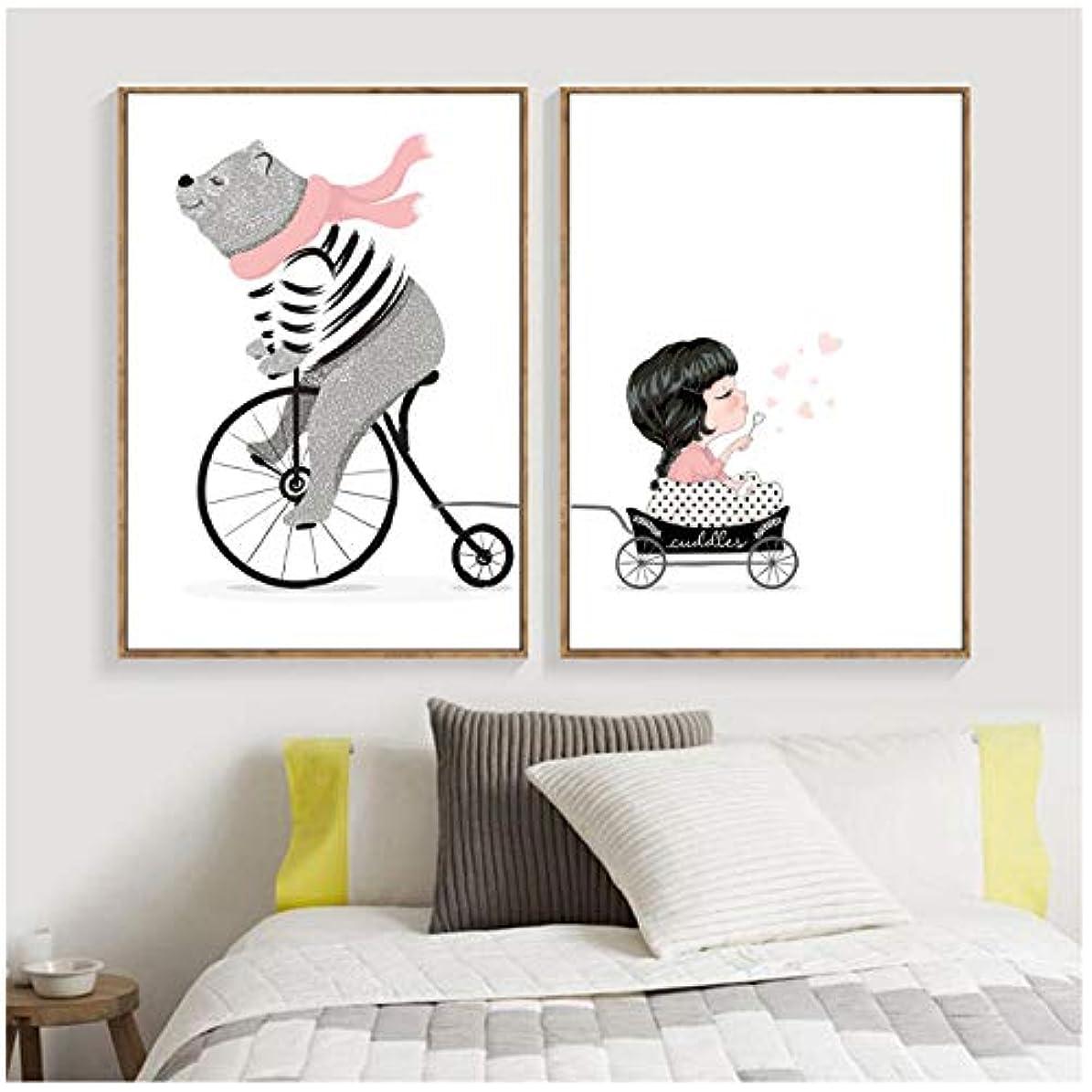 添加偽造記念品漫画クマ自転車リトルガールプリンセスポスターと版画保育園ウォールアートキャンバス絵画壁picturbesベイキッズルームの装飾40×60センチメートル×2なしフレーム