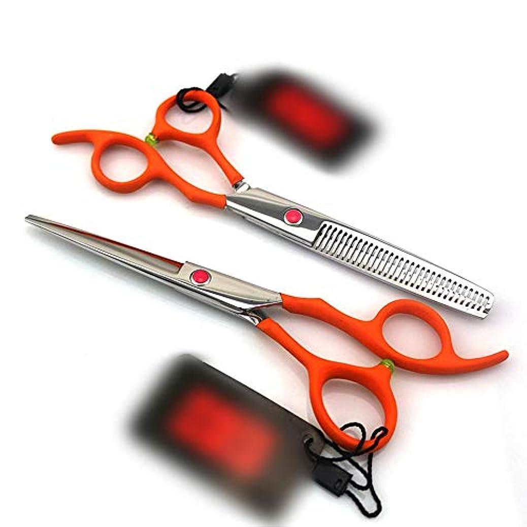 産地フィードバック実質的6.0インチのオレンジ専門の理髪はさみ、平らな+歯はさみの理髪用具セット モデリングツール (色 : オレンジ)