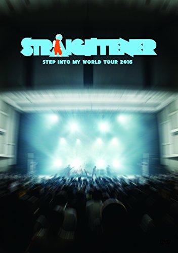 [画像:Step Into My World TOUR 2016 [DVD]]