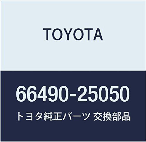 TOYOTA (トヨタ) 純正部品 リヤライセンスプレート ブラケット ダイナ/トヨエース 品番66490-25050