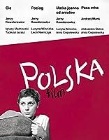 カヴァレロヴィチ&ムンク Blu-ray BOX