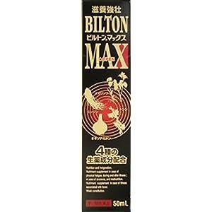 【第2類医薬品】ビルトンMAX 50mL