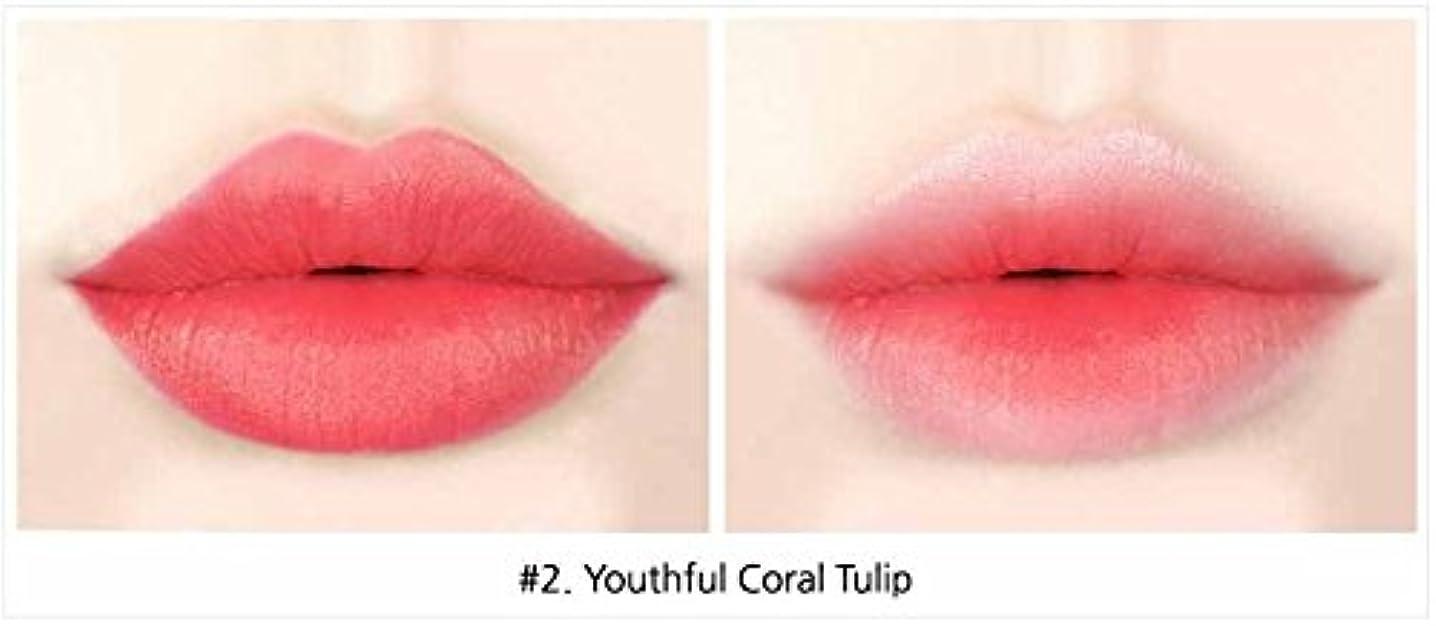 ニックネームベリ限界イニスフリービビッドコットンインクティント4g Innisfree Vivid Cotton Ink Tint 4g [海外直送品][並行輸入品] (#2. Youthful Coral Tulips)