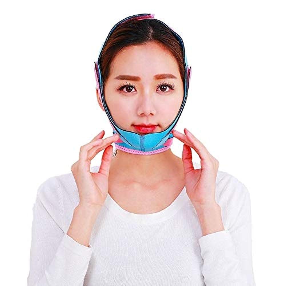 通信網不可能なジレンマフェイスリフティングベルト、フェイスリフティング包帯フェイシャルフェイスシェイパーV字型包帯で、二重あごの通気性のしわ防止ベルトを軽減 (Color : Blue)
