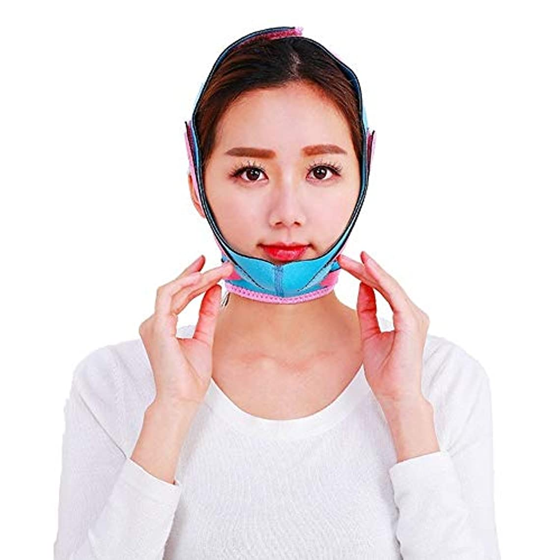 スプーンあご絶妙フェイスリフティングベルト、フェイスリフティング包帯フェイシャルフェイスシェイパーV字型包帯で、二重あごの通気性のしわ防止ベルトを軽減 (Color : Blue)