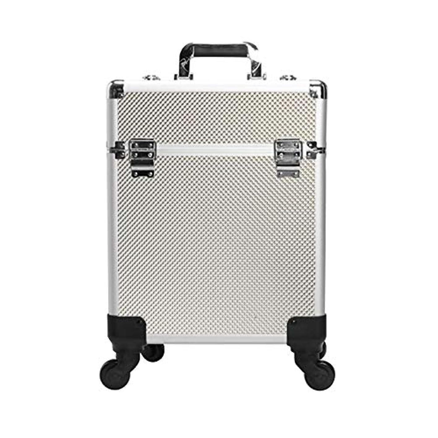 グラスタヒチ旅行MCTECH メイクボックス キャスター付き 大容量 メイク収納 化粧品収納 化粧箱 化粧ケース 小物入れ 鍵付き