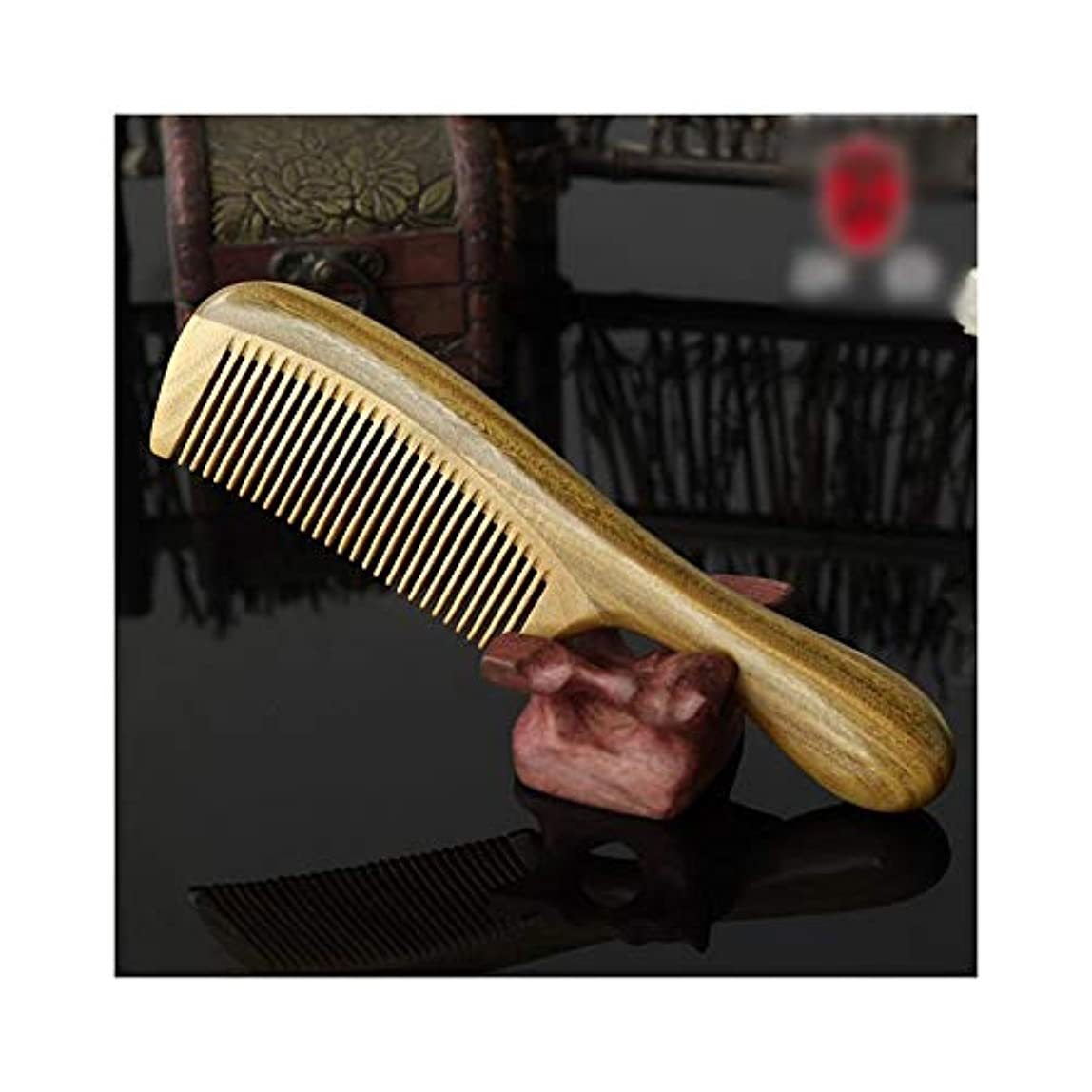 宣伝定規野望WASAIO 無静的マッサージ髪の木製くしDetangleコムズメンズ?レディース?ブラシセットパドルナチュラルグリーンサンダルウッドヘアカットツール