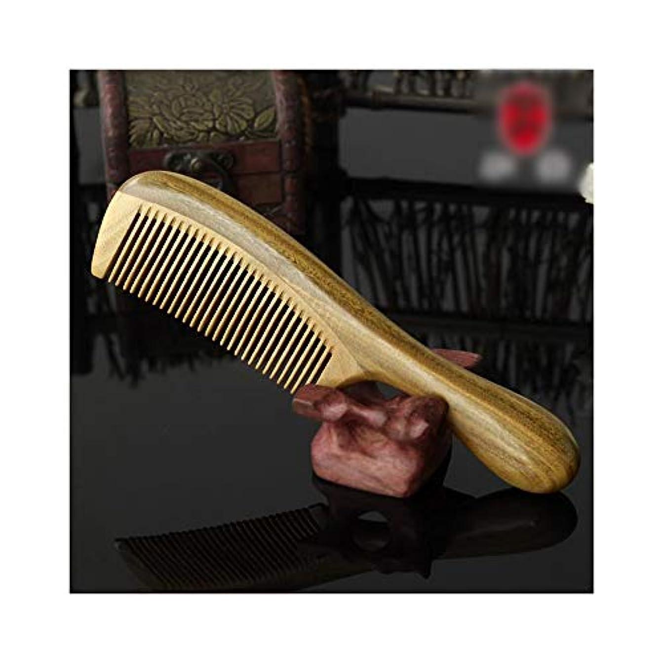 やりがいのある表現保有者WASAIO 無静的マッサージ髪の木製くしDetangleコムズメンズ?レディース?ブラシセットパドルナチュラルグリーンサンダルウッドヘアカットツール