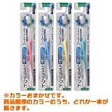 【アース製薬】シュミテクトコンプリートワンEXハブラシレギュラー ふつう 1本 (カラーおまかせ) ×3個セット