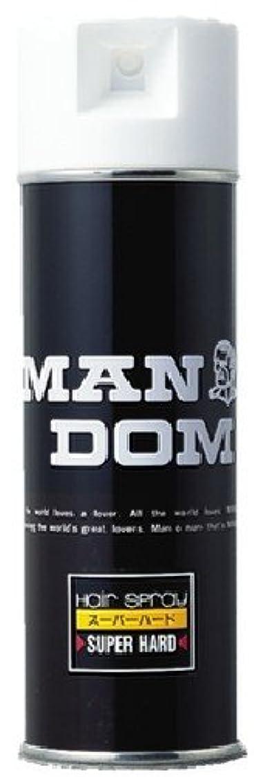 スカープ均等に納屋MANDOM(マンダム) ヘアスプレー スーパーハード 微香性 225g