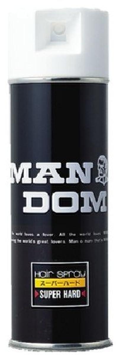 柱書道追い付くMANDOM(マンダム) ヘアスプレー スーパーハード 微香性 225g