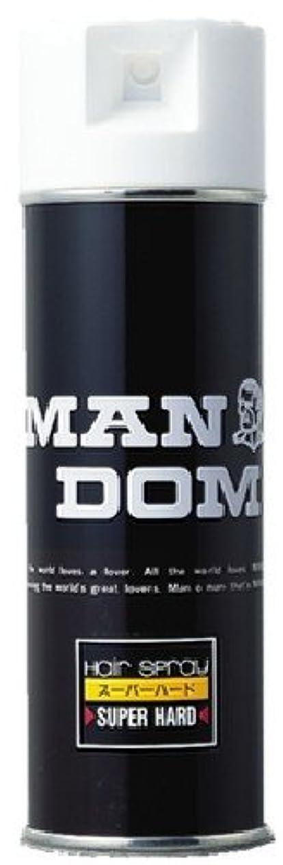 支店滑る廃棄するMANDOM(マンダム) ヘアスプレー スーパーハード 微香性 225g