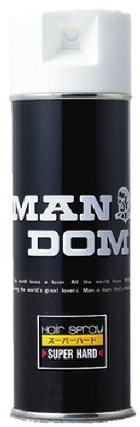 がんばり続けるシャーロックホームズ偽善者MANDOM(マンダム) ヘアスプレー スーパーハード 微香性 225g