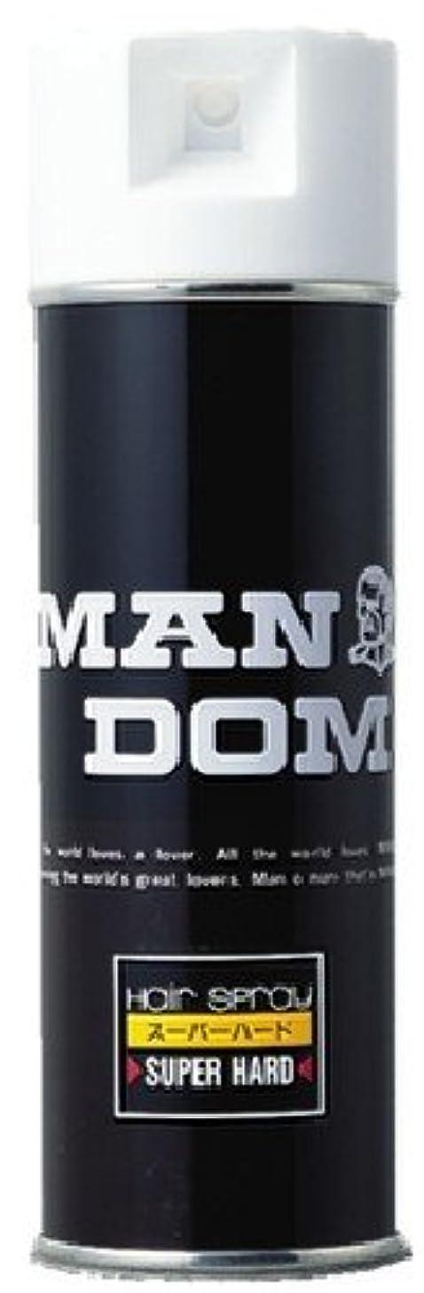 競うペンフレンド運動するMANDOM(マンダム) ヘアスプレー スーパーハード 微香性 225g