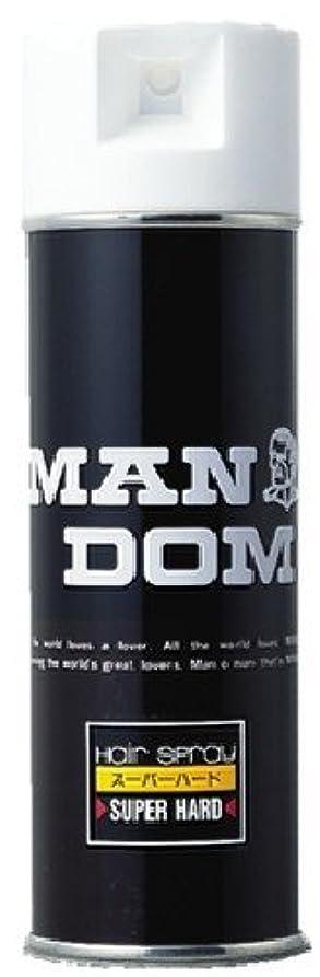 黒人従う実験的MANDOM(マンダム) ヘアスプレー スーパーハード 微香性 225g