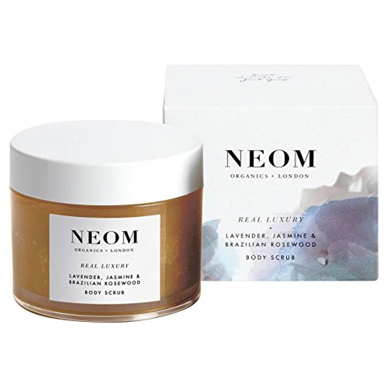 放射性抱擁実現可能性[Neom] Neom本当の贅沢なボディスクラブ332グラム - Neom Real Luxury Body Scrub 332g [並行輸入品]