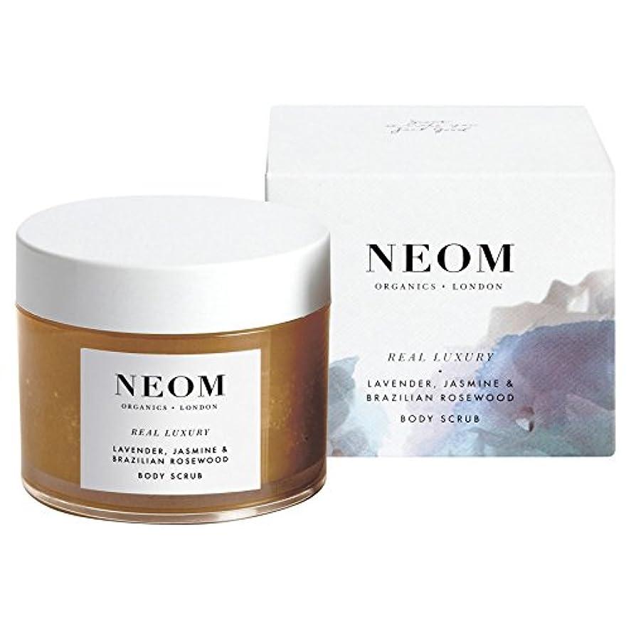 池大きい管理する[Neom] Neom本当の贅沢なボディスクラブ332グラム - Neom Real Luxury Body Scrub 332g [並行輸入品]