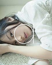 aBUTTON Vol.5_自然:山本舞香 [Blu-ray]