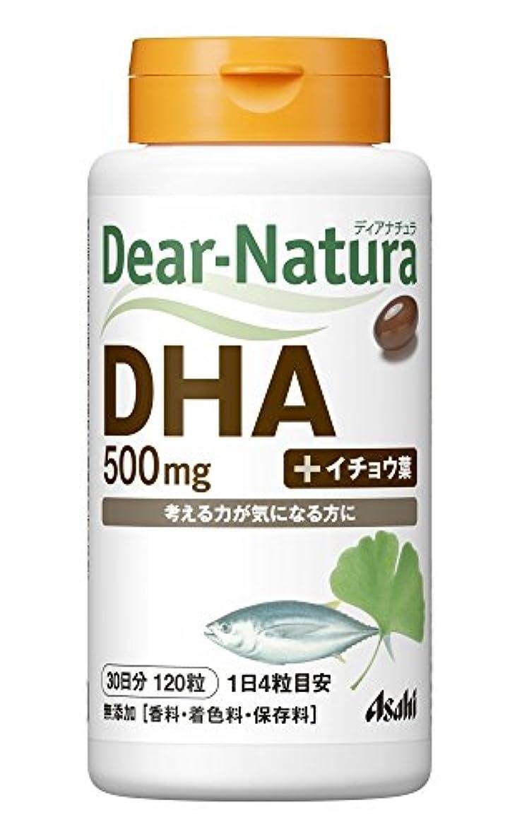 結核マトリックス苦しめるディアナチュラ DHA With イチョウ葉 120粒