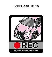 MKJP ドラレコステッカー LEXUS レクサス GSF URL10 ピンク