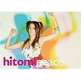 peace(Amazon.co.jpオリジナルパッケージ)(DVD付)