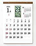 電波時計とカレンダーがひとつになった【2019年版 スマートカレンダー 軽量タイプ】(シンプル)A2大判サイズ
