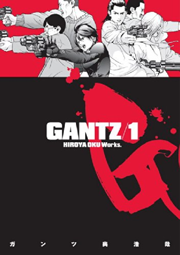 Gantz Volume 1の詳細を見る